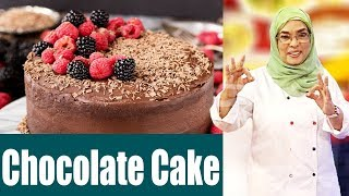 Chocolate Cake | Dawat e Rahat | 22 October 2018 | AbbTakk