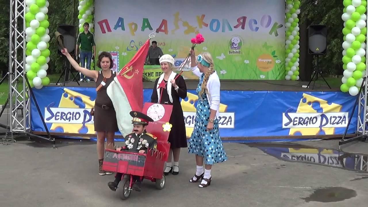 """В Ивано-Франковске прошел парад детских колясок. Победили четырехмесячные близнецы на """"АН-225"""" - Цензор.НЕТ 9728"""
