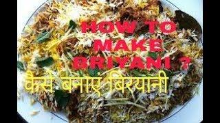 How to make briyani ?