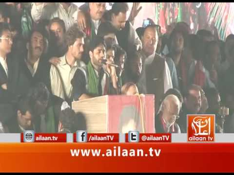 Abrar Ul Haq Speech & Song At PTI Jalsa 02 November 2016 #AbrarUlHaq