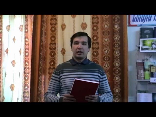 Изображение предпросмотра прочтения – АлексейАптулаев читает произведение «Книги в красном переплете» М.И.Цветаевой