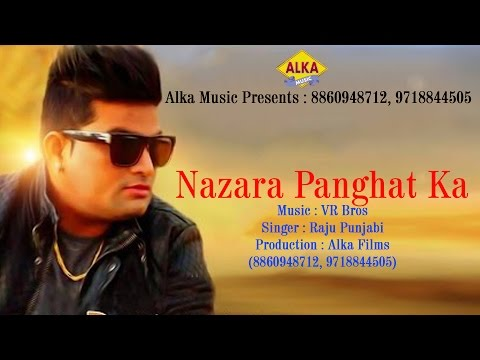 NAZARA PANGAT KA//नज़ारा पनघट का //RAJU PUNJABI//HARYANVI  SUPERHIT SONG 2017//ALKA MUSIC