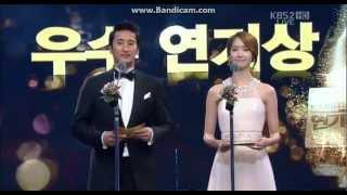 Yoona KBS Drama Awards 2012 Cut 2