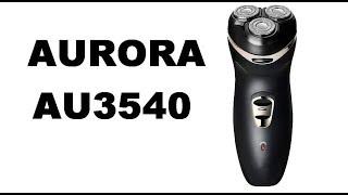 Ремонт бритви AURORA AU3540