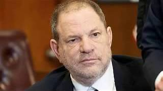 Harvey Weinstein: New Allegations charges from L.A. County D.A.