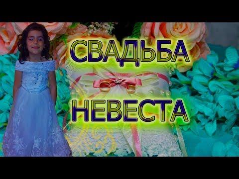 Свадьба улет по полной Лучшие свадебные приколы 2018 Владивосток Находка Уссурийскиз YouTube · Длительность: 3 мин40 с