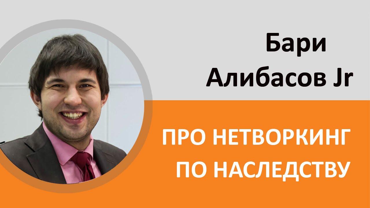 аширов дмитрий анатольевич продюсер