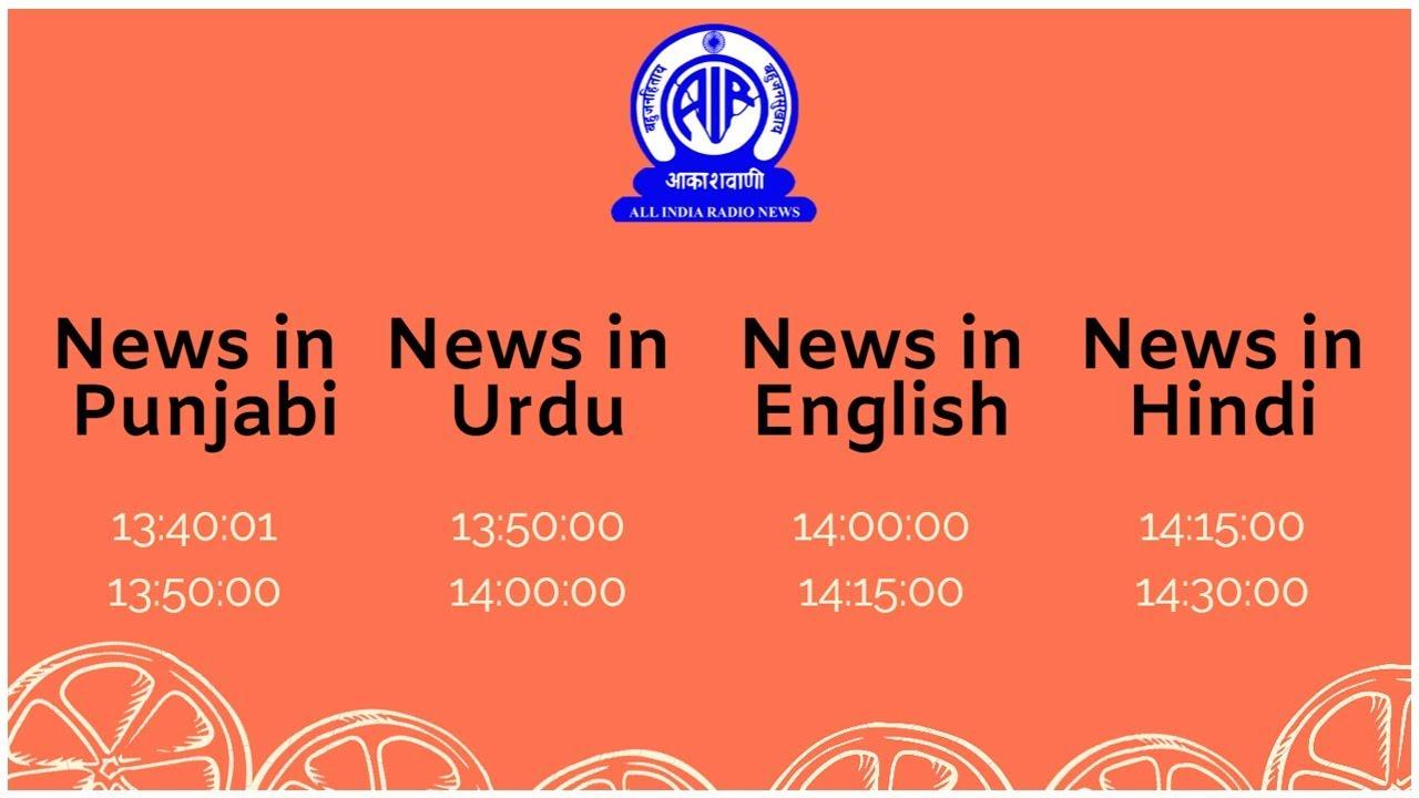 News at 12 noon