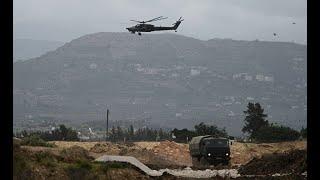 Российская база в Камышлы зачем Al Modon Ливан. Al Modon Ливан.