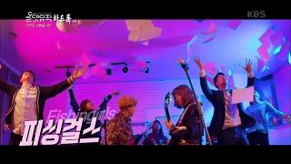 데뷔 7년 차!! 3인조 여성밴드 피싱 걸스! [올댓뮤직/All that Music] 20201015