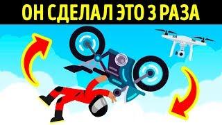 7 рекордов на мотоциклах, которые не могут повторить