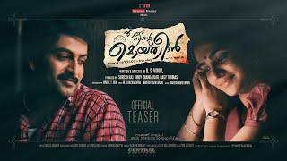 Ennu Ninte Moideen - Official Teaser | Prithviraj Sukumaran