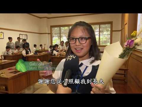 Pendidikan Tzu Chi School Merasakan Menjadi Seorang Ibu