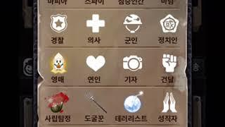 마피아42 7000대 경찰 플레이 영상