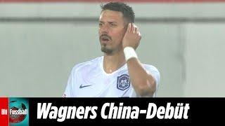 Sandro Wagner gibt China-Debüt   Guangzhou Evergrande - Tianjin Teda 1:0   Highlights   CSL