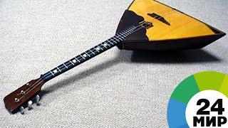Show Must Go On: балалаечник из Перми покорил группу Queen (ВИДЕО) - МИР 24