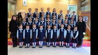 嘉諾撒培德書院 Pui Tak Canossian College