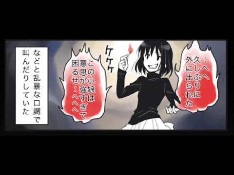 2ちゃんねるの笑えるコピペを漫画化してみた Part 2 【マンガ動画】   Funny Manga Anime