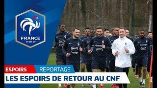 Espoirs : les Bleuets de retour à Clairefontaine I FFF 2019