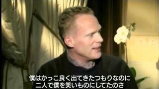 『ツーリスト』公開中 ハリウッドを代表するトップスター、ジョニー・デ...