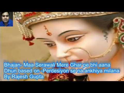 Bhajan MAA serawali mere Ghar pe bhi aana karaoke by Rajesh Gupta
