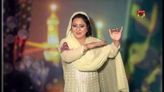 qaladeri dhmaal mola ghazi da alam ainey gohar qalandri dhamaal 2017