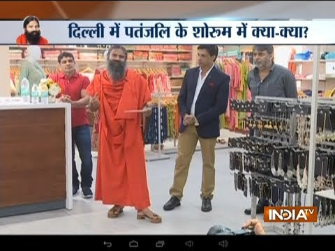 Baba Ramdev launches 'Patanjali Paridhan' store in New Delhi