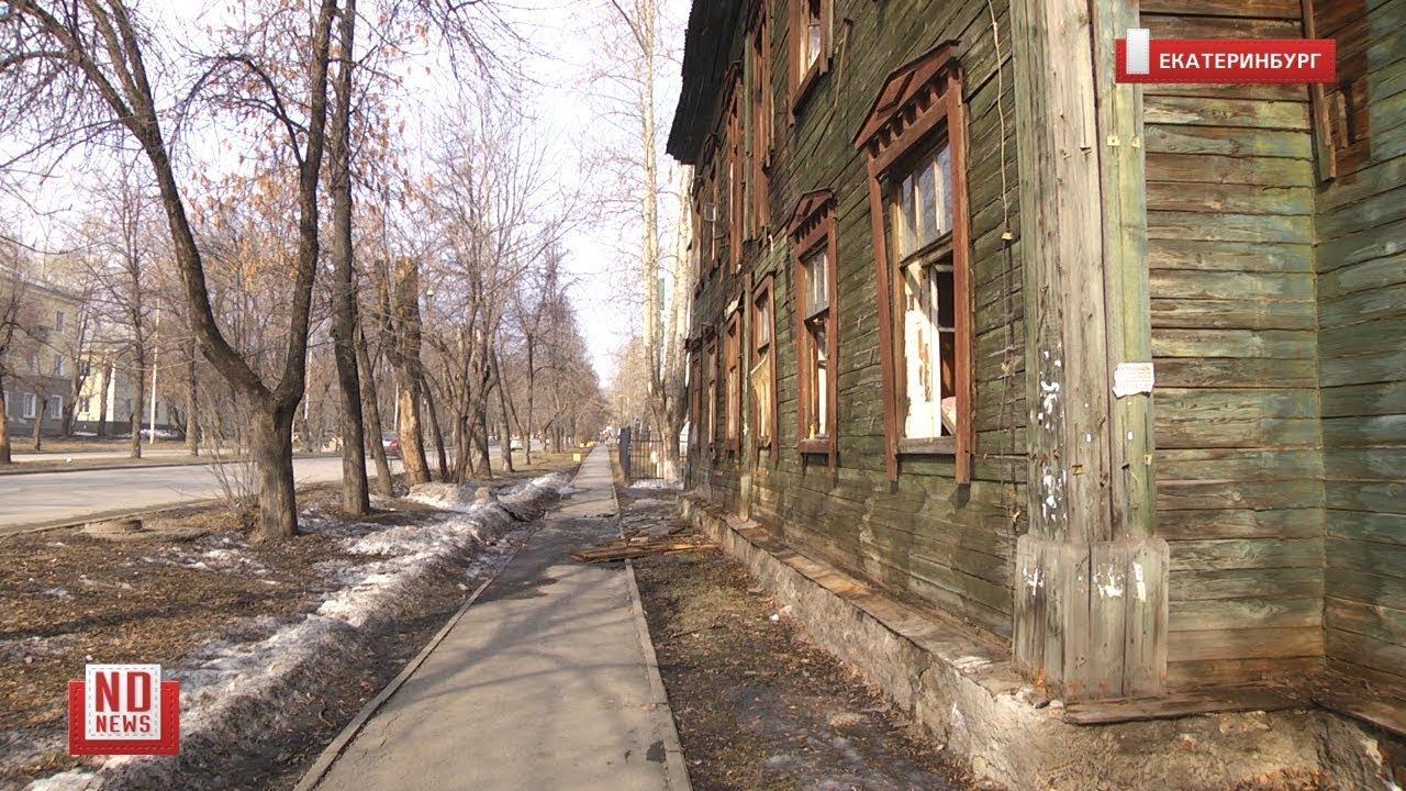 Поджоги домов на Уралмаше продолжаются