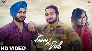 Feem Di Dalli || Guri Mamupuri & Singh Avitej || VS Records || Latest Punjab Songs 2017