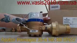 Обзор на счетчик воды с импульсным выходом Apator Powogaz JS-6 NK ХВ