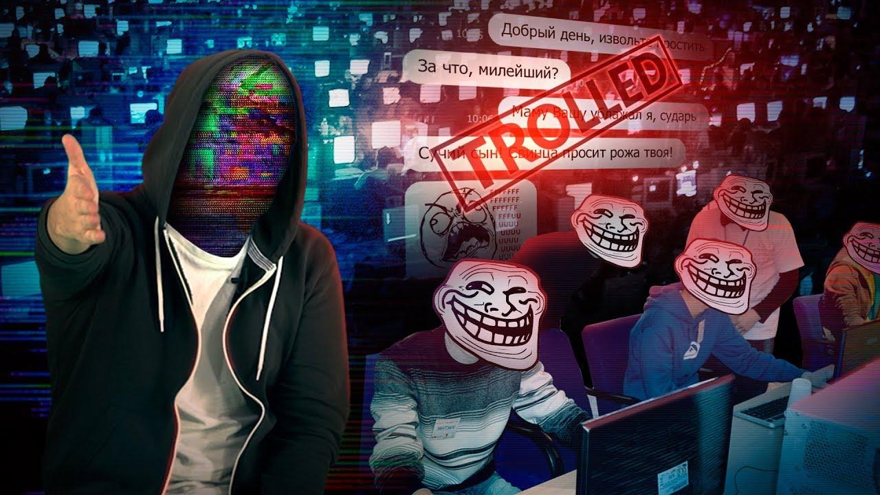 Информационная война. Влияние на умы через «ботов». Карабах-2