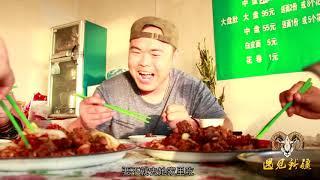 【胖纸哥】胖纸哥高速服务区休息 尝马老大正宗辣子鸡 油亮鲜红 最好吃的竟然不是肉?