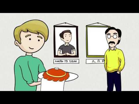 Как общаться с клиентом? Секреты переговоров. Мультфильм от Мегаплана. Сезон 1, серия 2