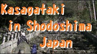 小豆島の笠ケ滝寺は、3才児にはつらかった。。。JAPAN Family trip in Shodoshima  Kasagataki