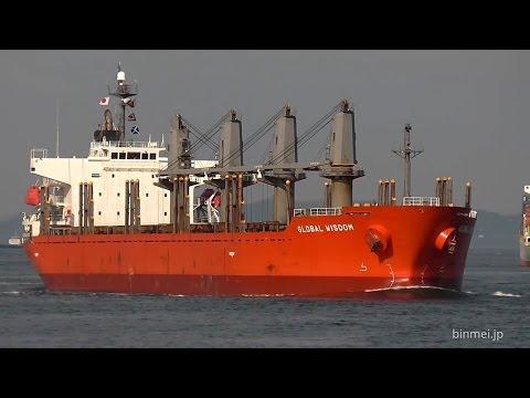 GLOBAL WISDOM - NYK BULK & PROJECTS CARRIERS bulk carrier