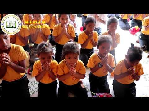 ជ័យឃោសនាថ្ងៃសីលរបស់សិស្ស អ.វ.ស.វ.អ/Victory Speech on Sila Day of AREA-CAMBODIA students(22.Jan.19)