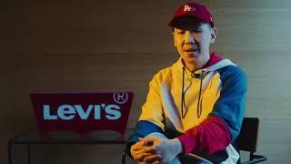 Levi's® Music Project | Ol…
