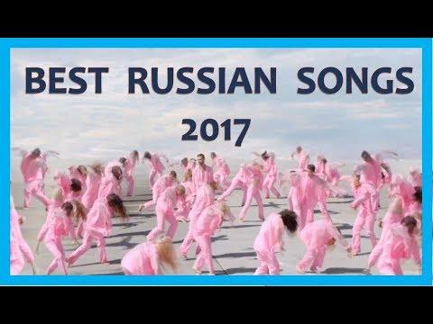 BEST RUSSIAN SONGS 2017