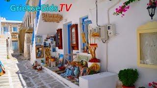 Naoussa Paros - GriekseGids.TV