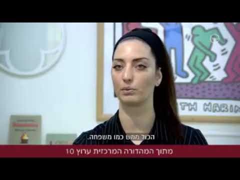 תחקיר על רשת בתי הספר שובו - ערוץ 10