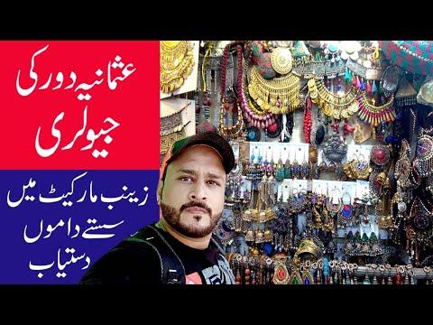 turkish jewellery collection   ring designs   antique jewelry   Jewelry   zainab market karachi