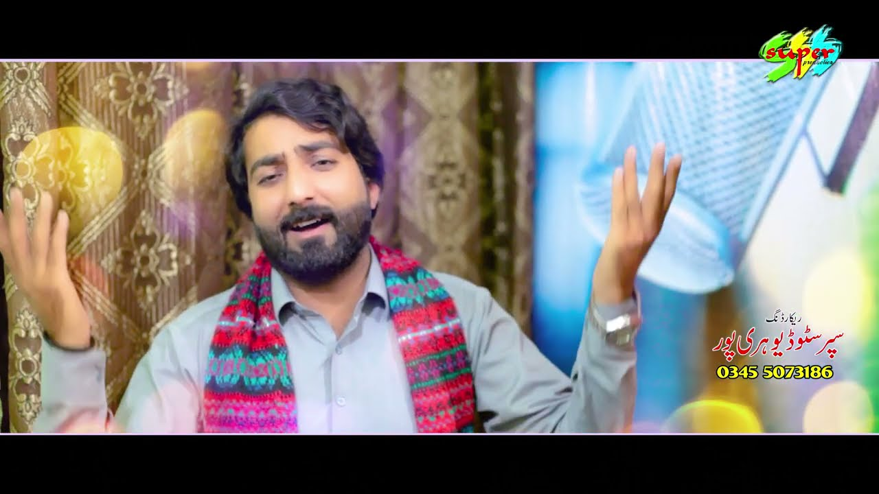 Download #PardesiMahiye    Hazara Song    Singer Qadeer Awan    Eid Song 2021