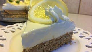 Лимонный чизкейк   без выпечки и яиц с очень нежной и легкой начинкой.Τσιζκέικ λεμόνι (Key Lime Pie)