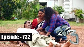 Sidu | Episode 722 14th May 2019 Thumbnail