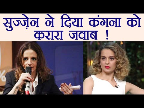 Hrithik Roshan wife Suzanne Khan SLAMS Kangana Ranaut's allegations | FilmiBeat