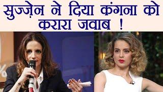 Hrithik Roshan wife Suzanne Khan SLAMS Kangana Ranaut's allegations | FilmiBeat