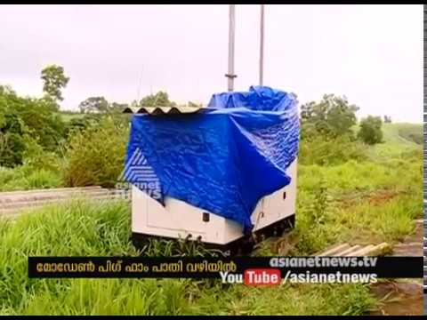 Moden pig farm Vagamon  Not Yet completed