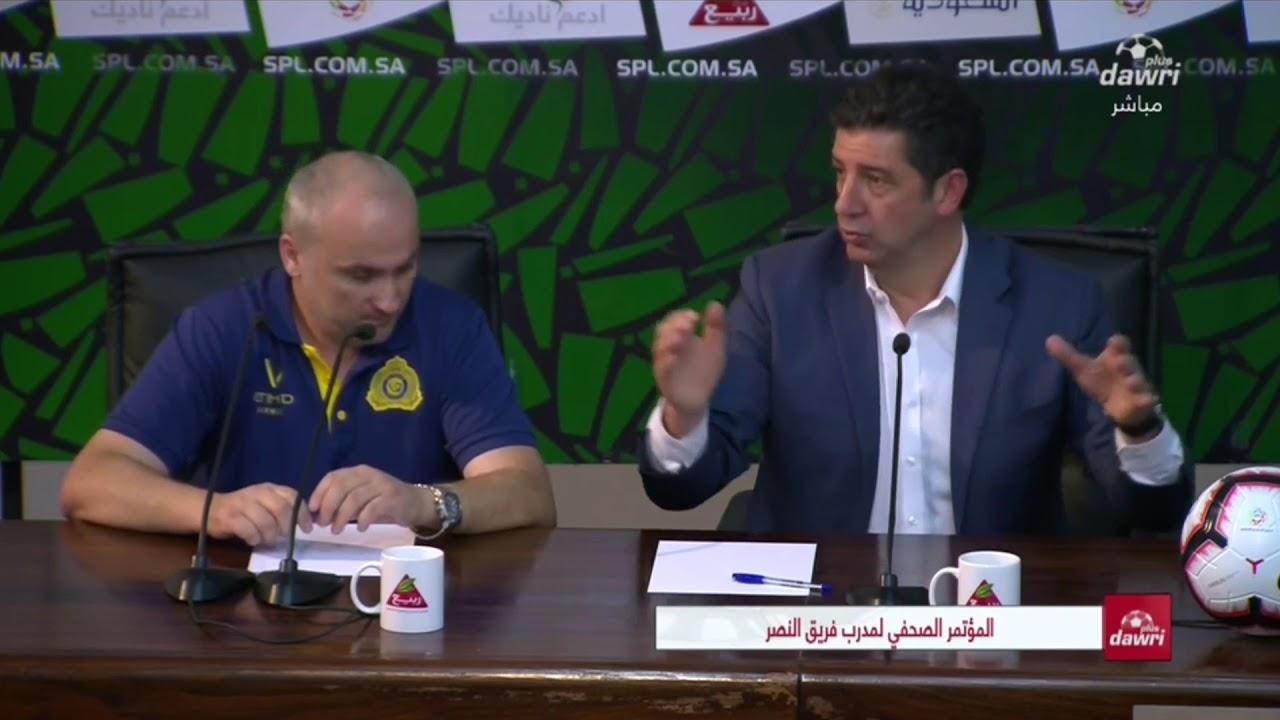 مدرب النصر فيتوريا: لعبنا مباراة صعبة أمام منافس قوي استحقينا فيها الفوز