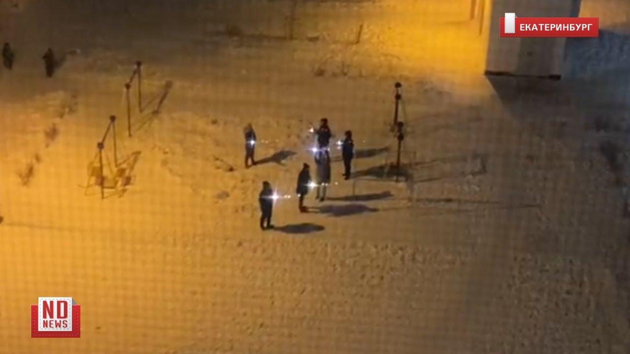 Акция с фонариками в поддержку Навального в Екатеринбурге