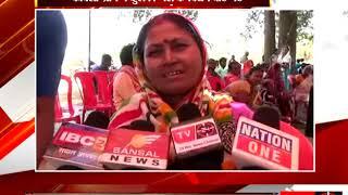 पखांजूर उज्जवला दिवस का हुआ आयोजन tv24